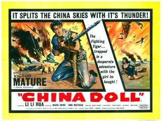 China Doll 1958 Quad Poster