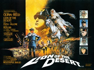 Lion of the Desert 1981 Quad
