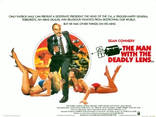 The Man With The Deadly Lens 1982 Quad Poster