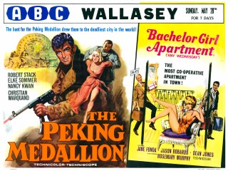 The Peking Medallion 1967 Bachelor Girl Apartment 1966 British Poster