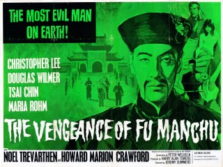 The Vengeance of Fu Manchu 1967 Quad UK Poster