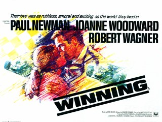 Winning 1969 Quad UK Poster